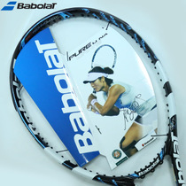 正品babolat/百宝力李娜签名版Pure drive GT/PD Lite/107网球拍 价格:1124.00