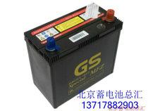 GS统一蓄电池电瓶55D26L 丰田佳美 凯美瑞 马六 中华骏捷 奔腾 价格:438.00