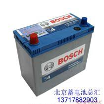 BOSCH 博世本田思铂睿雅阁奥德赛CRV思域专用电瓶 免费上门安装 价格:438.00