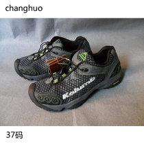 厂货孤品 原单kolumb哥仑布户外溯溪鞋 两栖鞋 纳米PU透气网布 价格:59.00