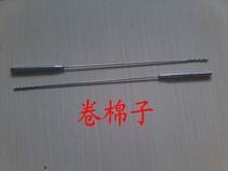 耳用耵聍钩 直头弯头 医用五官科器械 异物针另卷棉子 价格:26.50