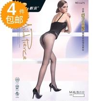 4双包邮 耐尔超薄透明隐形性感莱卡比基尼T档包芯丝连裤袜1475夏 价格:16.48