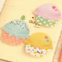 哈根达斯双球冰淇淋 甜甜圈 可爱创意隐藏式N次贴 便签分页贴 383 价格:3.00