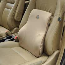正品记忆棉GIGI吉吉车用腰靠G-1110汽车腰垫包邮促销 价格:169.00