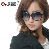 正品太阳镜 女士2013新款时尚复古渐变 大框潮流酷墨镜女潮人眼镜 价格:58.00