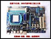 技嘉770T-US3 独立大板,DDR3 USB3.0 PK华硕780 890主板 价格:115.00