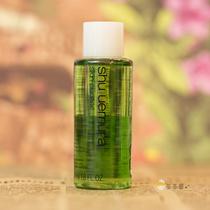 基基酱 Shu-uemura植村秀绿茶洁颜油50ml 彻底卸妆 去黄抗氧化 价格:52.25