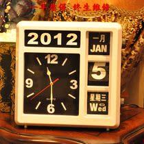 捷时达时尚新款精工正方跳历钟 自动翻页钟 日期星期创意客厅座钟 价格:199.00