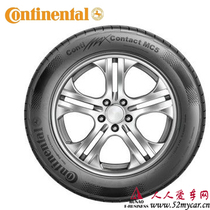 正品马牌 汽车轮胎205/65R16 CC5 95H 马自达8 天籁原车适配 价格:1061.00