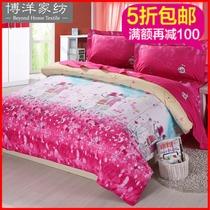 博洋宝贝家纺 床上用品 全棉活性印花床单三四件套 青涩岁月 新品 价格:439.00