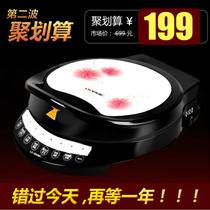 正品 利仁电饼铛LRT-310B 双面悬浮 全自动 烙饼煎烤蛋糕机 新款 价格:209.00