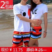 沙滩裤 情侣 韩国 速干 套装 男 休闲裤 女热裤 短裤 夏装彩虹裤 价格:11.75