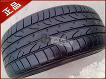普利司通RE050 225/45R17 宝马3系Z4速腾奔驰C级 汽车轮胎 价格:408.50