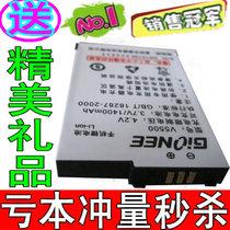 促销 金立V5500 电池 金立 V5500电池 电板 金立V5500原装电池 价格:10.00