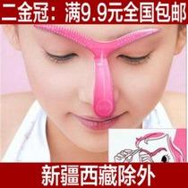 [满9.9包邮]美容化妆必备眉卡 眉毛修正工具 画眉工具 眉毛定型卡 价格:1.20