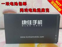 包邮送座充 康佳D4000电池 D4000 KLB400N239手机电池 电板 价格:15.00