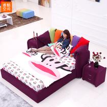 睿酷空间七彩小丑帽 可拆洗时尚布艺床1.5 1.8米现代简约双人婚床 价格:1280.00