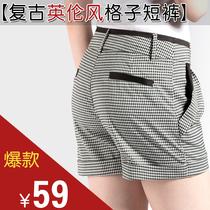 夏装新款 显瘦宽松休闲直筒短裤夏女韩版潮大码热裤 黑白格子短裤 价格:59.00