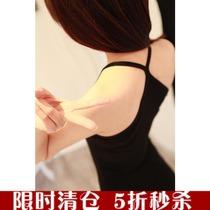蘑菇街2013夏装新款夏季女装韩版潮上衣服无袖莫代尔打底吊带背心 价格:10.00