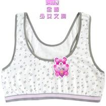 女童发育期文胸 儿童内衣少女文胸 无胸垫 小背心式纯棉 前胸双层 价格:12.50