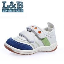 基诺浦运动医学机能鞋 防滑学步鞋男女童鞋宝宝 鞋 软底大众款 价格:89.00