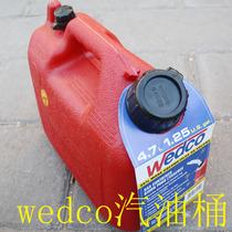 包邮4.7升/9.4升20升/25升WEDCO汽油桶 柴油箱 防静电防爆塑料桶 价格:138.00