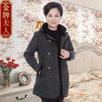 金牌夫人 中老年女装秋冬装 双排扣圈圈绒羊毛呢外套 妈妈装大衣 价格:198.93