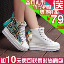 2013新款女鞋厚底松糕鞋帆布鞋时尚甜美碎花鞋丝带增高韩版高帮鞋 价格:79.00