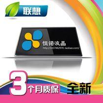 联想G555笔记本屏幕 联想G555笔记本显示屏 联想G555液晶屏 原装 价格:245.00