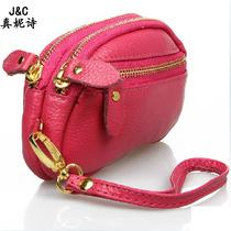 【天天特价】2013新款牛皮女手拿包韩版双拉链真皮包手包零钱小包 价格:49.00