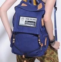 木村耀司双肩包潮 男女韩版帆布包背包 中学生书包实用大包旅行包 价格:108.00