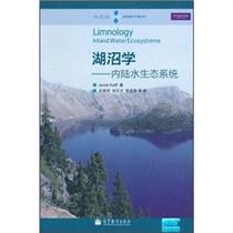 正版包邮家/湖沼学:内陆水生态系统/(加)卡尔夫著古滨?/全新1 价格:58.00