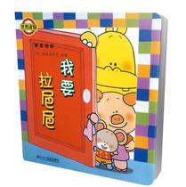 正版包邮家/噼里啪啦系列(共7册)/佐佐木洋子绘全新2 价格:70.20