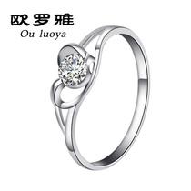 正品925纯银戒指女款单戒银镀金钻戒八箭八心尾戒指环结婚戒指 价格:28.00