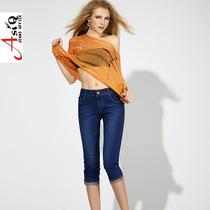 2013夏季新款高端大码女装ASIQ 正品翻边舒适小脚/铅笔七分牛仔裤 价格:99.00