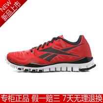锐步REEBOK跑鞋专柜正品2012新款男鞋J93938 减震 运动鞋 热销 价格:289.00