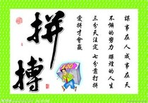 安徽师范大学植物形态学专业课考研真题笔记PPT讲义题库等 价格:175.00