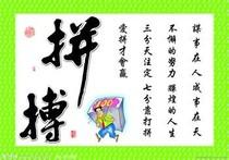 中国农业大学861园艺作物育种与栽培专业课考研真题笔记PPT 价格:175.00
