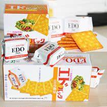 韩国海太edo pack芝士味奶酪饼 苏打饼干正品进口零食品 价格:9.99