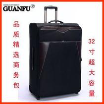 正品特价包邮商务牛津布行李箱特大旅行箱拉杆箱32寸超大容量箱包 价格:115.00
