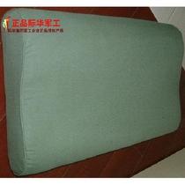 特价正品际华军工户外便携04款健康记忆枕 士兵草绿枕芯枕套环保 价格:50.00