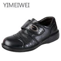 正品 欧美儿童黑色真皮鞋子花童礼服 男孩西服正装配套男童学生P1 价格:84.00
