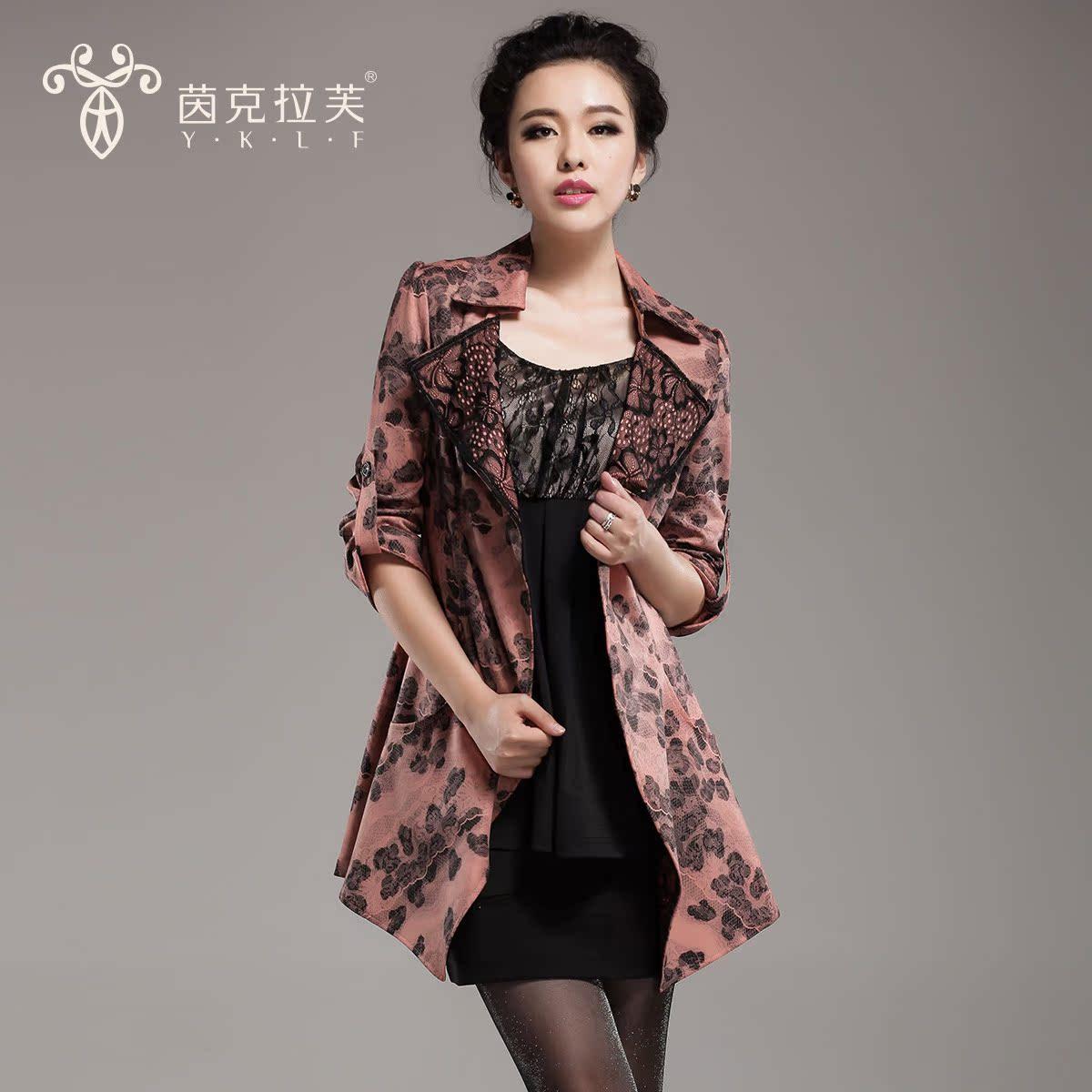 女风衣女款2013新款秋装女装修身显瘦七分袖大码女式风衣外套4432 价格:299.60