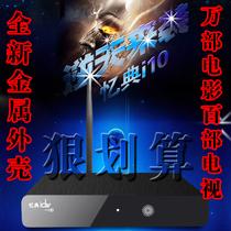 忆典i10 网络电视机顶盒 高清 无线wifi P4P 带VGA 接口 价格:269.00