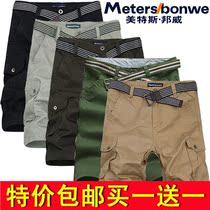 包邮 休闲中短裤男 美特斯邦威2013夏装马裤 男工装裤 韩版直筒裤 价格:49.00