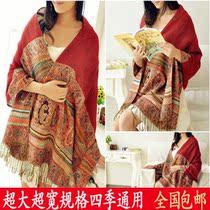波西米亚民族风大披肩小蜜蜂围巾女棉麻超大空调披肩 女士围巾 价格:32.50