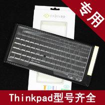 酷奇IBM Thinkpad SL500 SL510 SL510K L520纳米银TPU 高透键盘膜 价格:30.00