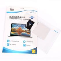 酷奇 高透/高清/防刮/易擦拭 惠普HP ENVY X2专用全屏膜 屏幕贴膜 价格:58.00