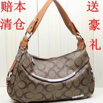 中年女包妈妈包中老年包包2013新款斜挎单肩包女士手提包老年人包 价格:45.00