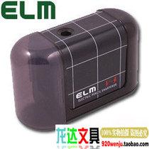 特价!日本Elm易之美v3便携式电动转笔刀 电动笔刨 手绘利器 价格:99.00